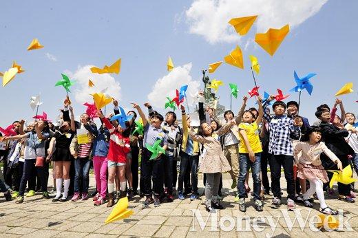 [MW사진] 어린이 놀이헌장 선포식