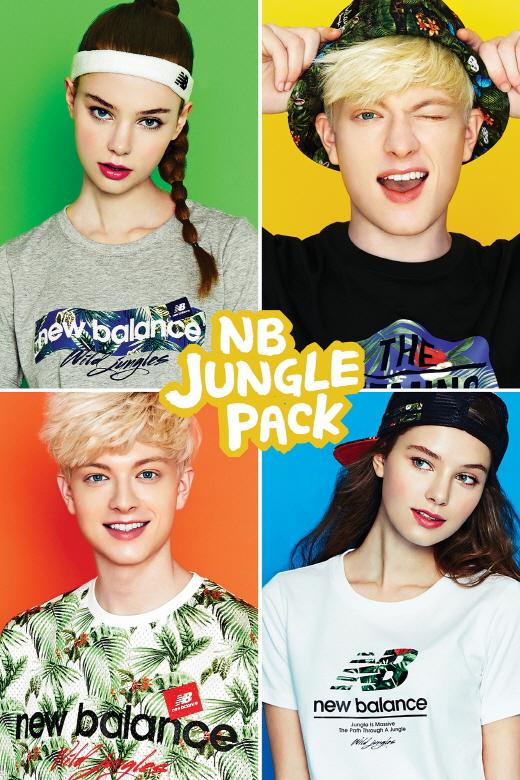 뉴발란스, '정글팩 티셔츠 컬렉션' 출시…빠른 땀 배출 특징