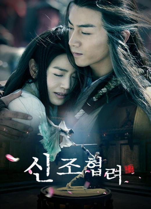 '중화권 4대 여신' 진연희 출연 52부작 <신조협려>, 6일 첫 방송