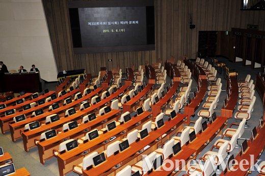 '국민연금 개혁안' '공무원연금 개혁안' /사진=임한별 기자