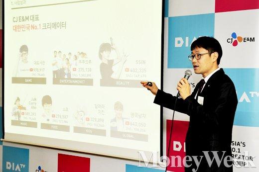 [MW사진] 사업성과 설명하는 오진세 CJ E&M MCN사업팀장