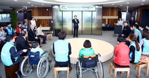 농어촌공사, 가정의 달 '행복나눔 행사' 펼쳐