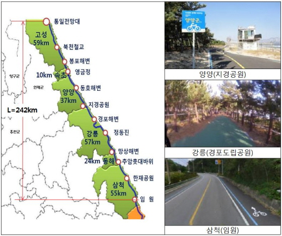 동해안자전거길 강원 구간 242km가 9일 개통된다./사진제공=행정자치부
