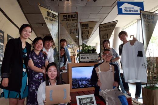[전시] 현대차그룹, 'H-빌리지 쇼케이스'…도시재생 프로젝트 성과