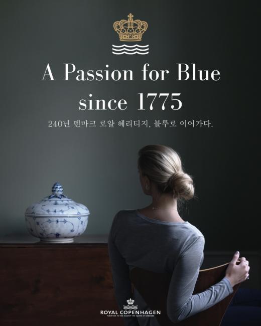 [전시] 240년 덴마크 도자기의 역사…'A Passion for Blue since 1775'