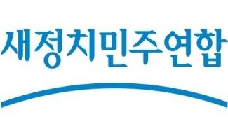 """국민연금, 새정치 """"문형표, 연금개혁 혼선 초래한 장본인"""""""