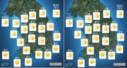 10일 오전(왼쪽), 오후 날씨/사진=기상청