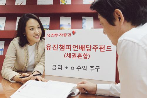 [하반기추천상품] 신배당주에도 투자,  '시장금리+α'