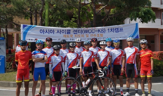 1차 훈련 캠프 참가 선수들/사진제공=아시아사이클센터