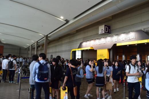KB국민은행은 13~14일 삼성동 코엑스에서 250여 우수기업이 참여하는 '2015 KB굿잡 우수기업 취업박람회'를 개최한다.