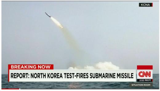 '북한 잠수함 미사일' /자료=미국 CNN 뉴스 캡처