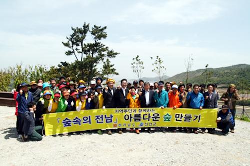 전남도, 신안서 '숲속의 전남 가고 싶은 섬' 행사 개최