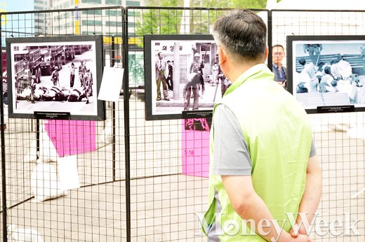 [MW사진] 5.18 민주화운동, '씻을 수 없는 상처 역사에 남기다'