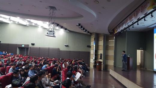 르노삼성차, 임직원 가족 위한 자녀교육 토크콘서트 개최