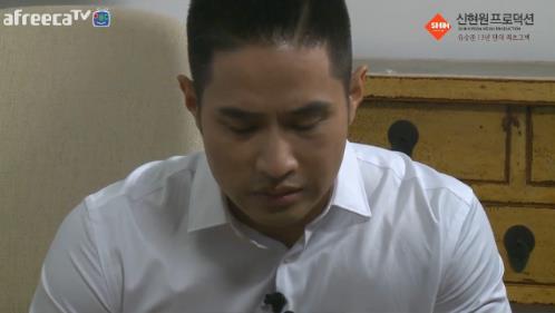 """[영상] 유승준 인터뷰 """"가족과 돈이 병역기피 원인"""""""