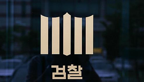 '박순석 신안그룹 회장 구속' /사진=뉴시스