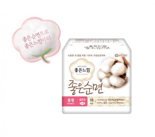 좋은느낌, 서울재즈페스티벌에서 '좋은순면' 체험 행사 진행…박서준과 순면로맨스