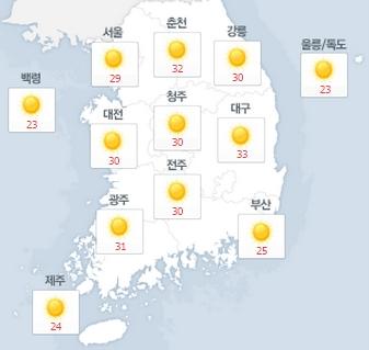 25일 오후 날씨 /사진=네이버 기상 캡처