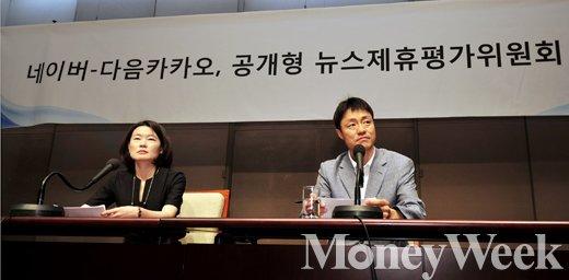 (왼쪽부터) 다음 카카오 임선영 이사, 네이버 유봉석 이사