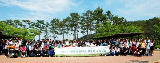 (사)광주학교, 청소년 나눔 문화 숲 체험행사 개최