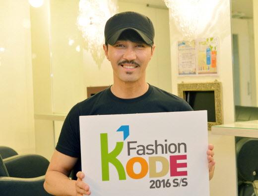 차승원, 패션코드 2016 S/S 홍보대사 위촉