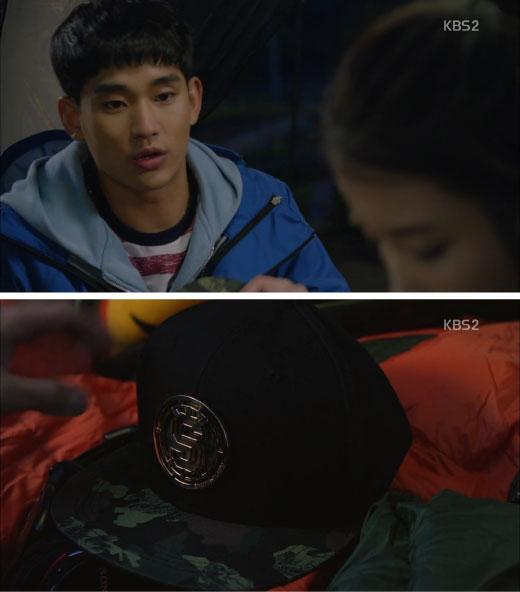 '프로듀샤' 김수현, 아이유를 위한 매너 모자로 마음 녹여