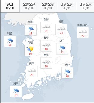'오늘의 날씨'/사진=네이버