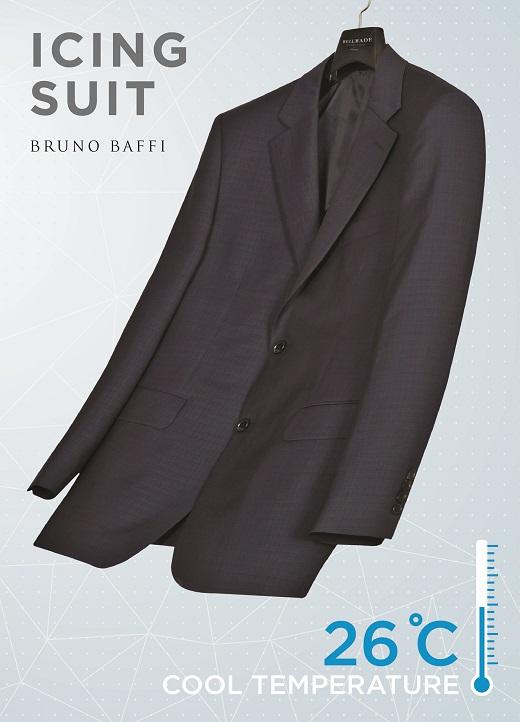 세정 브루노바피, 여름 컬렉션 '아이싱 슈트' 출시