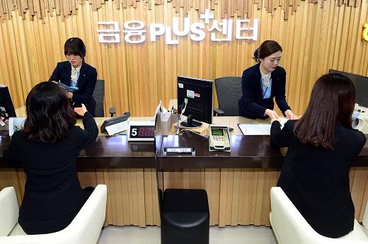 NH농협금융 복합점포. /사진=뉴스1 정회성 기자