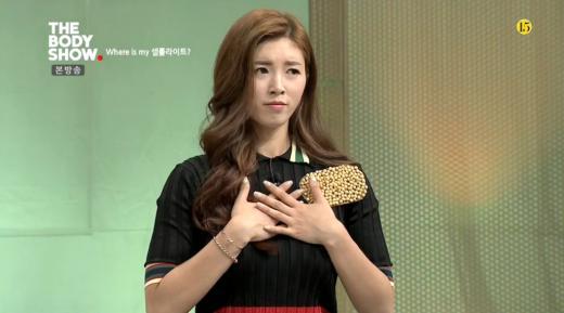 '더바디쇼' 유승옥·최여진·레이디제인의 셀룰라이트 고민부위는?