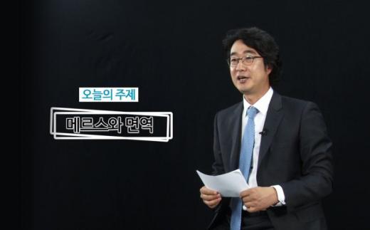 '빨간약' 홍혜걸, 메르스 대응을 위한 면역력 높이는 3가지 Tip 소개
