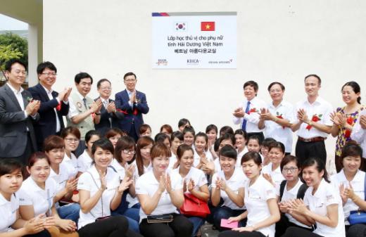 아시아나항공, 베트남 저소득층 여성 위한 '아름다운 교실' 개원