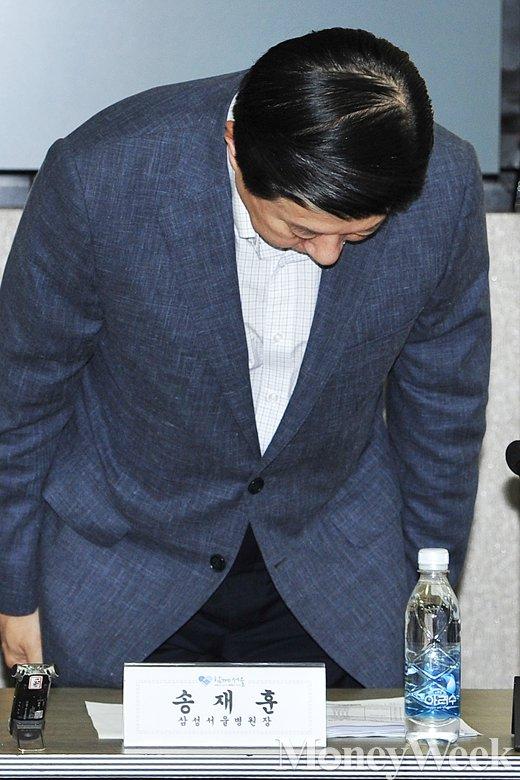 [MW사진] 메르스 민관합동 대책회의, 고개 숙인 삼성서울병원장