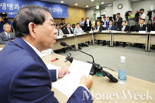 [MW사진] 메르스 민관합동 대책회의 박원순, '병원장들과 만나다'