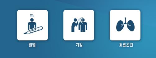 '제주 메르스 환자 동선' /자료=메르스(MERS) 포털 홈페이지 캡처