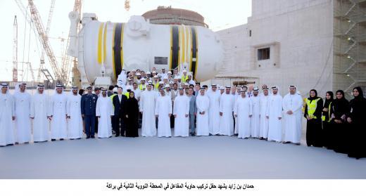 UAE원전 2호기 원자로 설치 기념 사진.