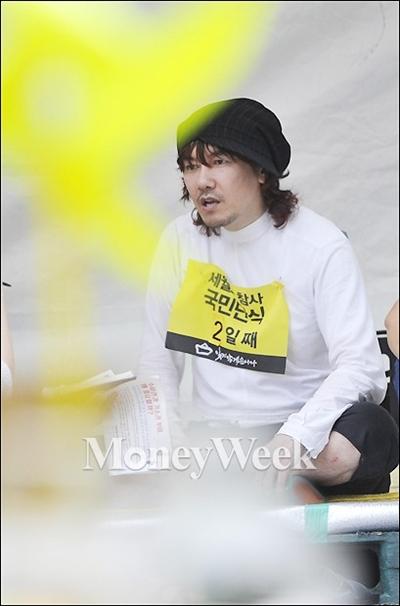 '김장훈 친구데이' /자료사진=머니위크DB