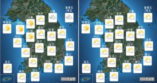 내일(21일) 오전(왼쪽), 오후 날씨 /제공=기상청