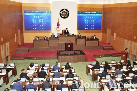 [MW사진] 서울시의회, '하나고 특혜의혹 진상규명 행정사무조사' 가결
