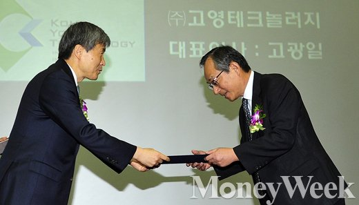 [MW사진] 고영테크놀러지, '최우수 투명경영상' 수상