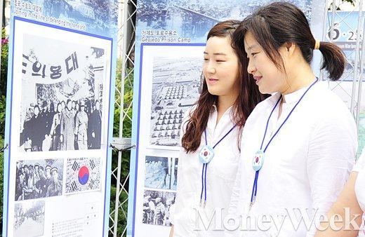 [MW사진] 6.25 전시회 개최
