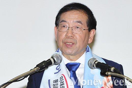 """[MW사진] 6.25 안보결의대회, 박원순 """"참전용사들의 헌신 잊지 않을 것"""""""