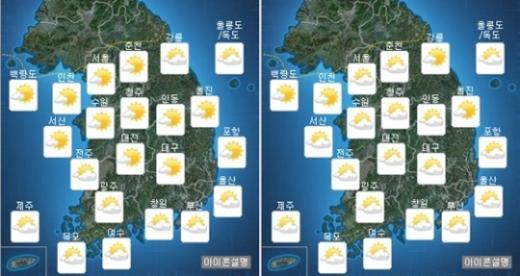 28일 오전(왼쪽), 오후 날씨. /제공=기상청
