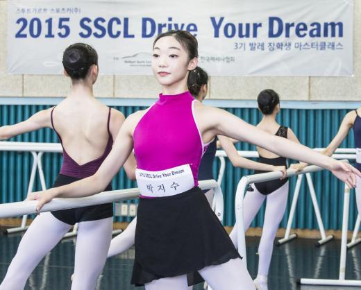 17세 발레리나 박지수, 슈투트가르트 발레단 입단