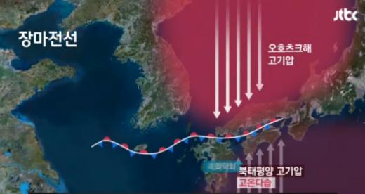 '장마전선 북상' /자료=JTBC 뉴스 캡처