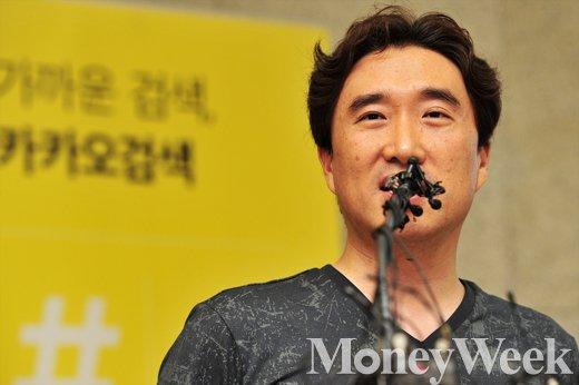"""[MW사진] 다음카카오 박창희 팀장 """"#샵검색, 이용자들이 우선"""""""