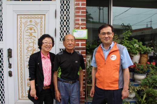 한국전력 광주전남본부, 6.25 참전유공자 주택수리 봉사활동