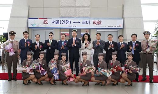 30일 아시아나항공의 로마노선 취항 기념식. /사진제공=아시아나항공