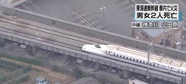 '일본 분신' /사진=일본 NHK 홈페이지 캡처
