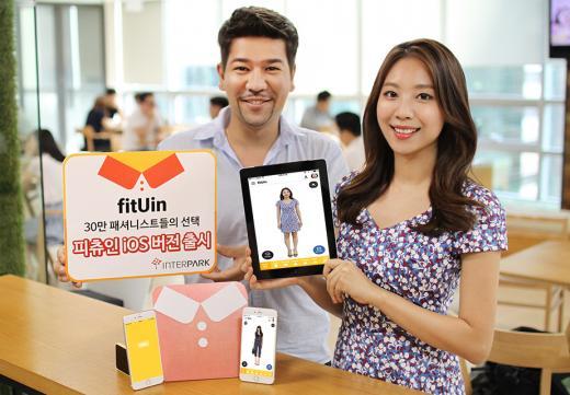 패션스타일링 앱 '피츄인', ios버전 애플 앱스토어 출시